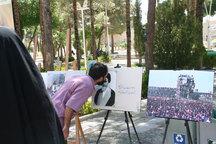 مراسم سی امین سالگرد ارتحال امام خمینی(س) در اصفهان برگزار شد+تصاویر