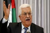 انحلال پارلمان فلسطین/ برگزاری انتخابات تا شش ماه آینده