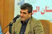 انتخابات اردیبهشت ماه با شور خاصی در داخل و خارج از کشور برگزار شد