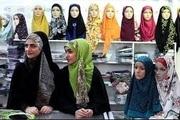 برپایی نمایشگاه حجاب و عفاف در ارومیه