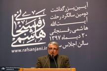 قدردانی محسن هاشمی از رئیس جمهور