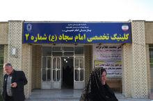 ۷۰ میلیارد ریال برای تامین زیرساخت های بیمارستان امام خمینی دهدشت هزینه شد