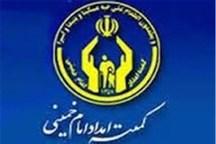 اولویت توزیع نذورات کمیته امداد استان تهران اعلام شد